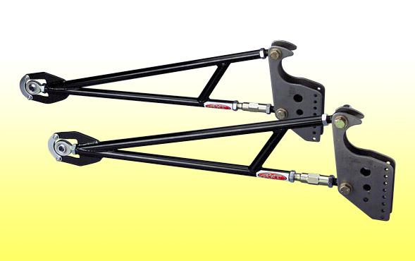 A R T Pro Adjustable Ladder Bars W Mild Steel Rod Ends