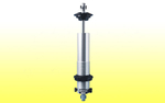 "Strange Double Adjustable Shock - 11 3/8"" Extended Height"
